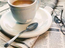 Breakfastcoffeenowpublic.com by debwire